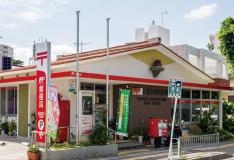 浦添港川郵便局